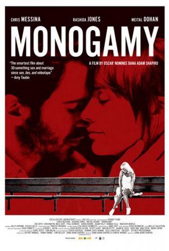 Моногамия (2010)