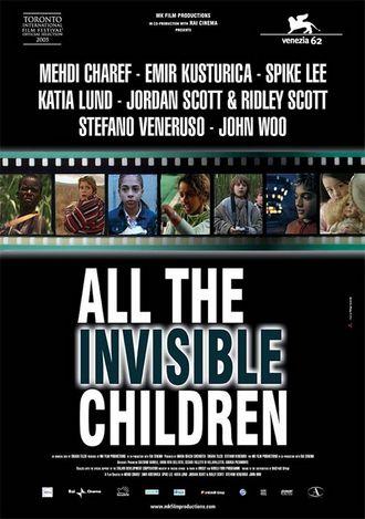 Невидимые дети (2005)