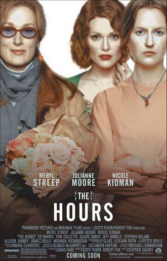 Часы (2002)
