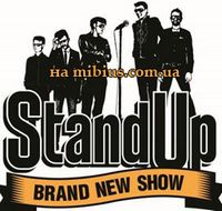 Стендап на ТНТ (29.12.2013)